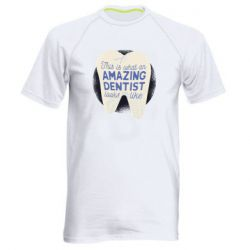 Чоловіча спортивна футболка Amazing Dentist