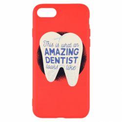 Чохол для iPhone 7 Amazing Dentist
