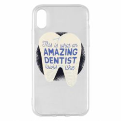 Чохол для iPhone X/Xs Amazing Dentist