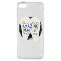 Чохол для iphone 5/5S/SE Amazing Dentist