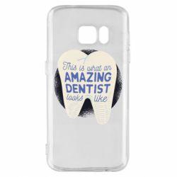 Чохол для Samsung S7 Amazing Dentist
