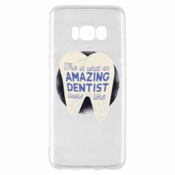 Чохол для Samsung S8 Amazing Dentist