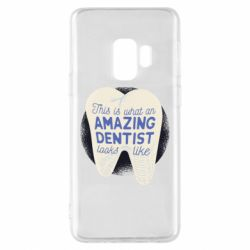 Чохол для Samsung S9 Amazing Dentist
