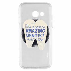 Чохол для Samsung A3 2017 Amazing Dentist