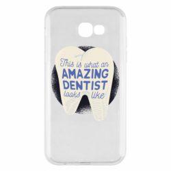 Чохол для Samsung A7 2017 Amazing Dentist