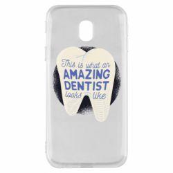 Чохол для Samsung J3 2017 Amazing Dentist