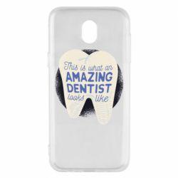 Чохол для Samsung J5 2017 Amazing Dentist