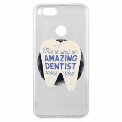 Чохол для Xiaomi Mi A1 Amazing Dentist