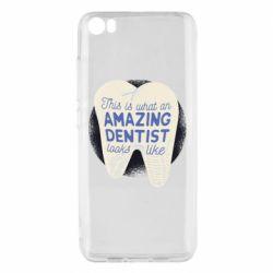 Чохол для Xiaomi Mi5/Mi5 Pro Amazing Dentist