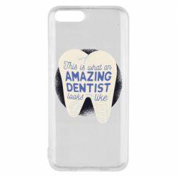 Чохол для Xiaomi Mi6 Amazing Dentist