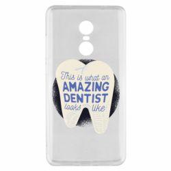 Чохол для Xiaomi Redmi Note 4x Amazing Dentist