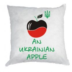 Подушка An Ukrainian apple c гербом