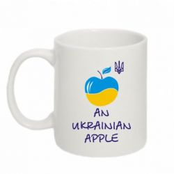 Кружка 320ml An Ukrainian apple c гербом - FatLine