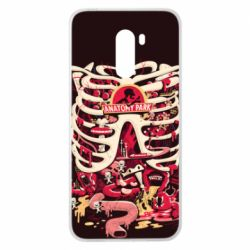 Чохол для Xiaomi Pocophone F1 Anatomy Park - FatLine