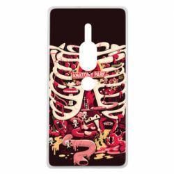 Чохол для Sony Xperia XZ2 Premium Anatomy Park - FatLine