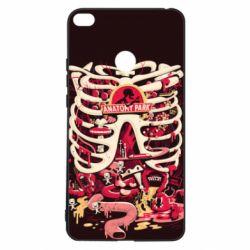Чохол для Xiaomi Mi Max 2 Anatomy Park - FatLine