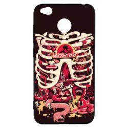 Чохол для Xiaomi Redmi 4x Anatomy Park - FatLine