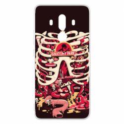 Чохол для Huawei Mate 10 Pro Anatomy Park - FatLine