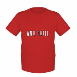 Дитяча футболка And Shill