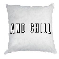 Подушка And Shill