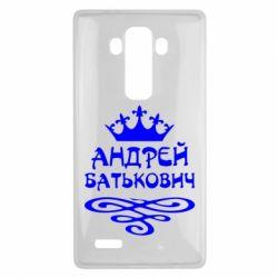 Чехол для LG G4 Андрей Батькович - FatLine