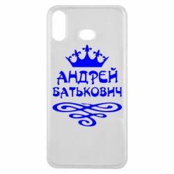 Чехол для Samsung A6s Андрей Батькович