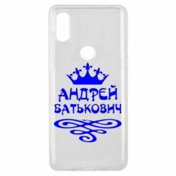 Чехол для Xiaomi Mi Mix 3 Андрей Батькович