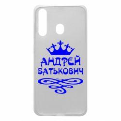 Чехол для Samsung A60 Андрей Батькович