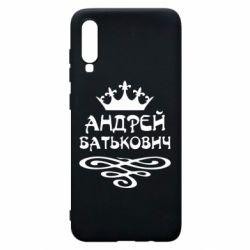 Чехол для Samsung A70 Андрей Батькович