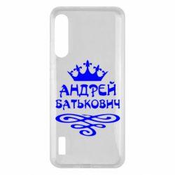 Чохол для Xiaomi Mi A3 Андрей Батькович
