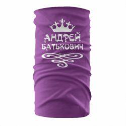 Бандана-труба Андрей Батькович