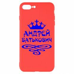 Чехол для iPhone 8 Plus Андрей Батькович