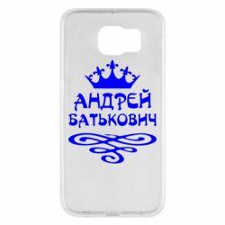 Чехол для Samsung S6 Андрей Батькович