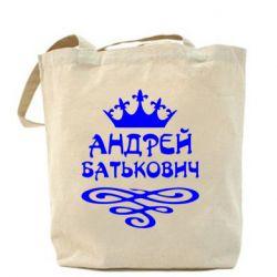 Сумка Андрей Батькович - FatLine