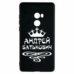 Чехол для Xiaomi Mi Mix 2 Андрей Батькович