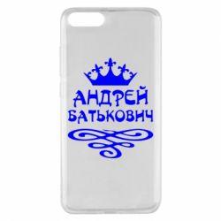 Чехол для Xiaomi Mi Note 3 Андрей Батькович
