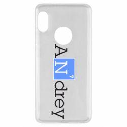Чехол для Xiaomi Redmi Note 5 Andrey
