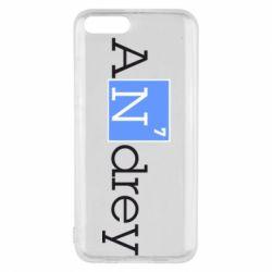 Чехол для Xiaomi Mi6 Andrey