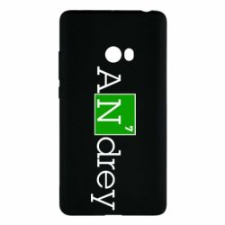Чехол для Xiaomi Mi Note 2 Andrey