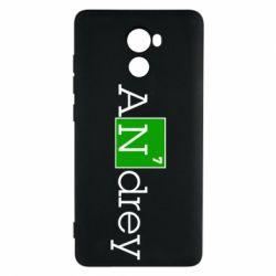 Чехол для Xiaomi Redmi 4 Andrey