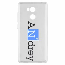 Чехол для Xiaomi Redmi 4 Pro/Prime Andrey