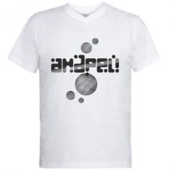 Мужская футболка  с V-образным вырезом Андрей