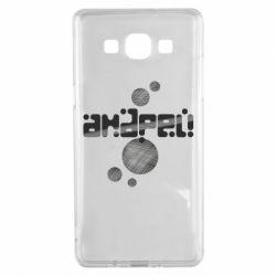 Чохол для Samsung A5 2015 Андрій