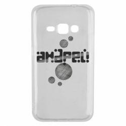 Чохол для Samsung J1 2016 Андрій