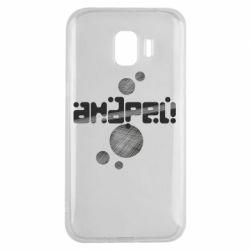 Чохол для Samsung J2 2018 Андрій