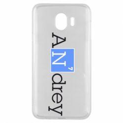 Чехол для Samsung J4 Andrey