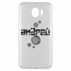 Чохол для Samsung J4 Андрій