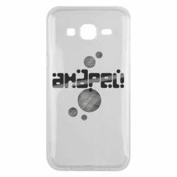 Чохол для Samsung J5 2015 Андрій