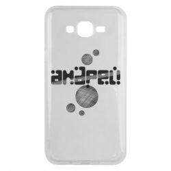 Чохол для Samsung J7 2015 Андрій