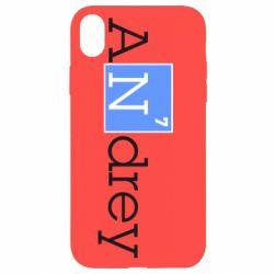 Чехол для iPhone XR Andrey